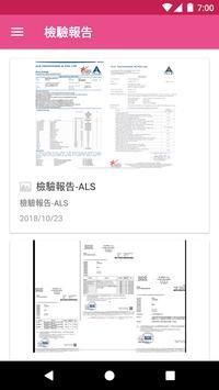 肉搜網-yufit科學減脂技術 screenshot 3