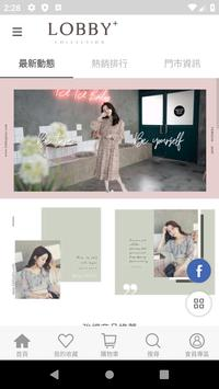 LOBBY韓系平價女裝 poster