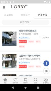 LOBBY韓系平價女裝 screenshot 1