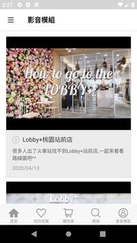 LOBBY韓系平價女裝 screenshot 4