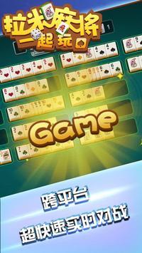 Lami Mahjong syot layar 10