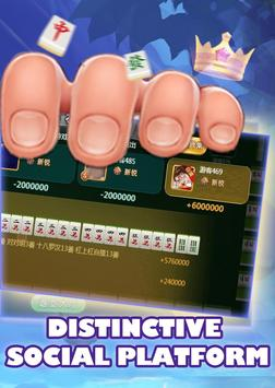 Lami Mahjong screenshot 1