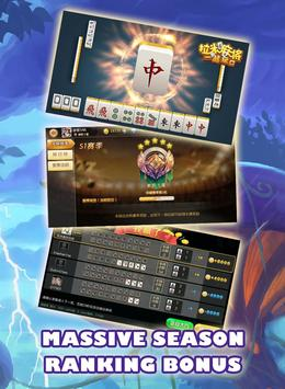 Lami Mahjong screenshot 4