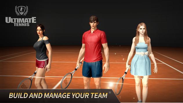 終極網球 截圖 8