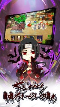 Ninja Chiến Toàn Cầu ảnh chụp màn hình 6