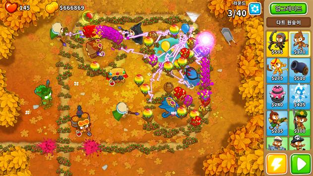 Bloons TD 6 포스터