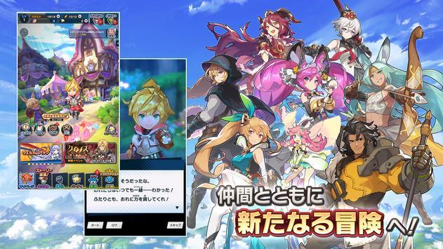 ドラガリアロスト imagem de tela 2