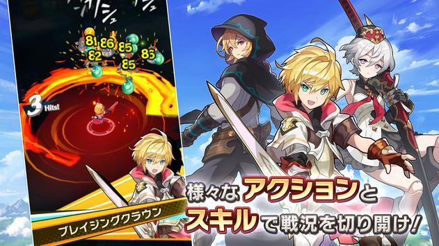 ドラガリアロスト screenshot 4