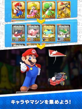 マリオカート スクリーンショット 10