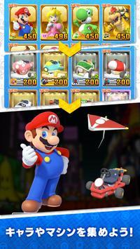 マリオカート スクリーンショット 4