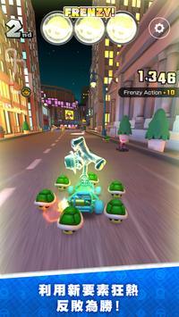 Mario Kart 截圖 2