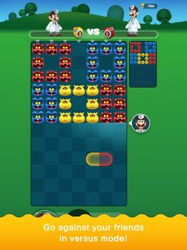 Dr. Mario World screenshot 14