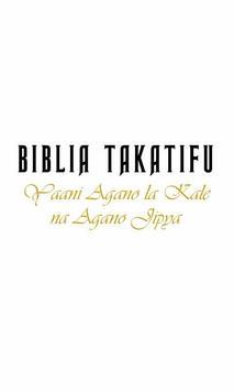 Bible in Swahili, Biblia Takatifu pamoja na sauti poster