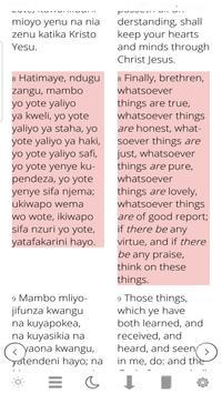Bible in Swahili, Biblia Takatifu pamoja na sauti screenshot 2