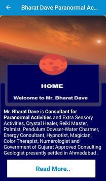 Bharat Dave Paranormal Activist Consultant screenshot 2