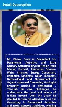 Bharat Dave Paranormal Activist Consultant screenshot 3
