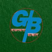 GB icon