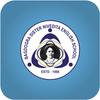 Bagdogra Sister Nivedita English School иконка