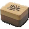 ما جونغ(Mahjong) أيقونة