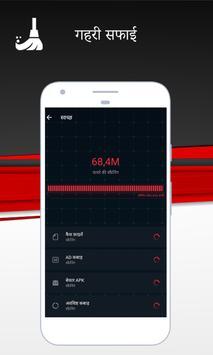 Nkapa Security स्क्रीनशॉट 2