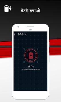 Nkapa Security स्क्रीनशॉट 3