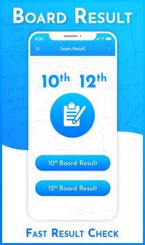 All Board Result 2019 screenshot 1