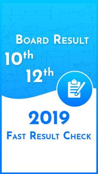 All Board Result 2019 screenshot 5