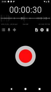 برنامج تسجيل صوتي مجاني- ASR الملصق