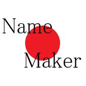 Name Maker icon