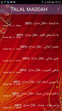 أغاني طلال مداح 2019 بدون نت - talal maddah 2019 screenshot 6