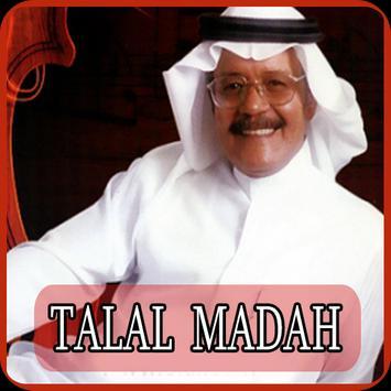 أغاني طلال مداح 2019 بدون نت - talal maddah 2019 poster