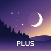 Stellarium Mobile PLUS - Star Map v1.5.0 (Paid)