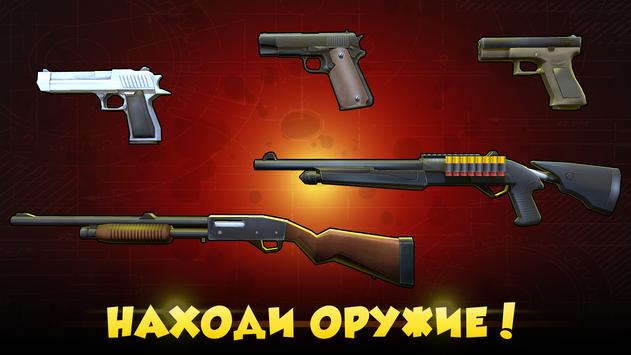 Hide from Zombies: ONLINE скриншот 1