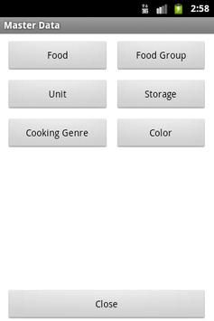 Cooking Life Free/Refrigerator screenshot 6