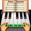 真正的鋼琴老師 圖標