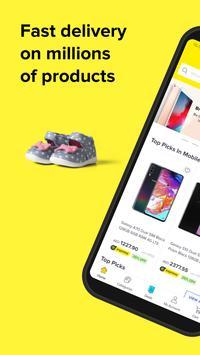 نون للتسوق تصوير الشاشة 1
