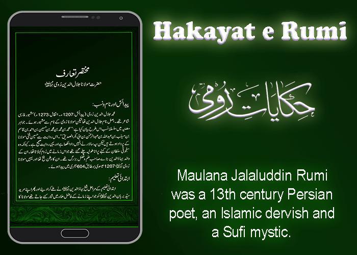 Hakayat-e-Rumi (Roomi) poster