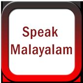 Speak Malayalam icon