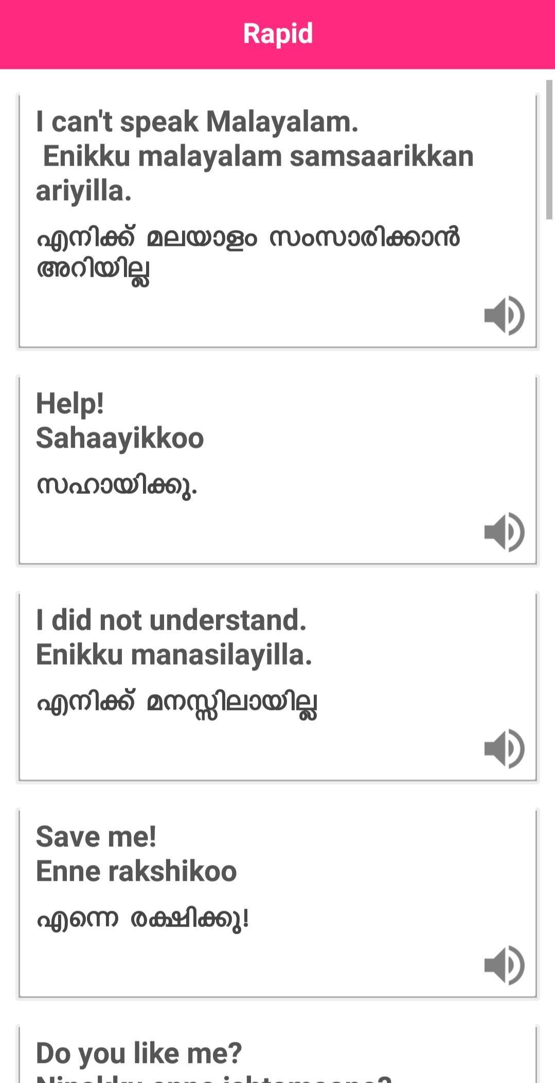 Speak Malayalam poster