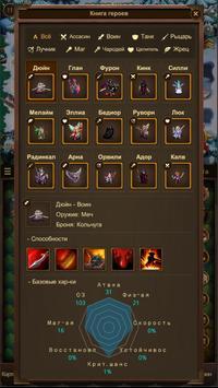 Everybody's RPG скриншот 4