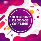 Bhojpuri DJ Songs Offline for Android - APK Download