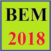 التحضير لشهادة التعليم المتوسط 2018 BEM icon