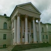 Новомосковск icon