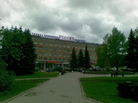 Новомосковск screenshot 1