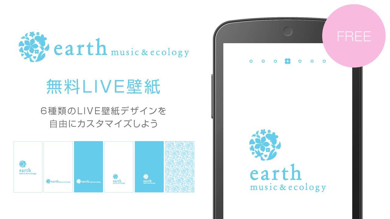Android 用の Earth Music Ecology シンプルな無料壁紙 Apk をダウンロード