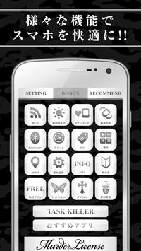 MURDER LICENSE Battery-Free screenshot 1