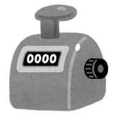 Time Stamp R icon