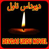 Devdas Urdu Novel icon