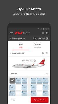 Nordwind screenshot 2