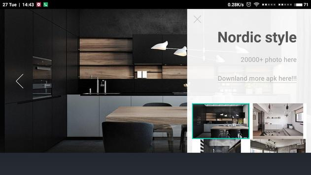 Interior design (Nordic style) screenshot 1